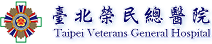 Taipei Veterans General Hospital Department of Ophthalmology