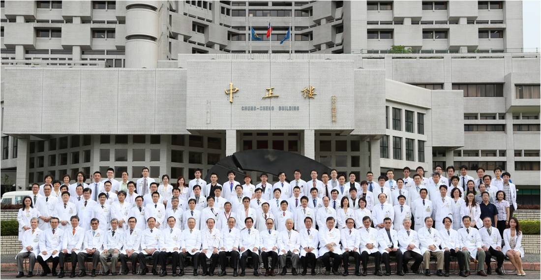 Surgery Department  Photo