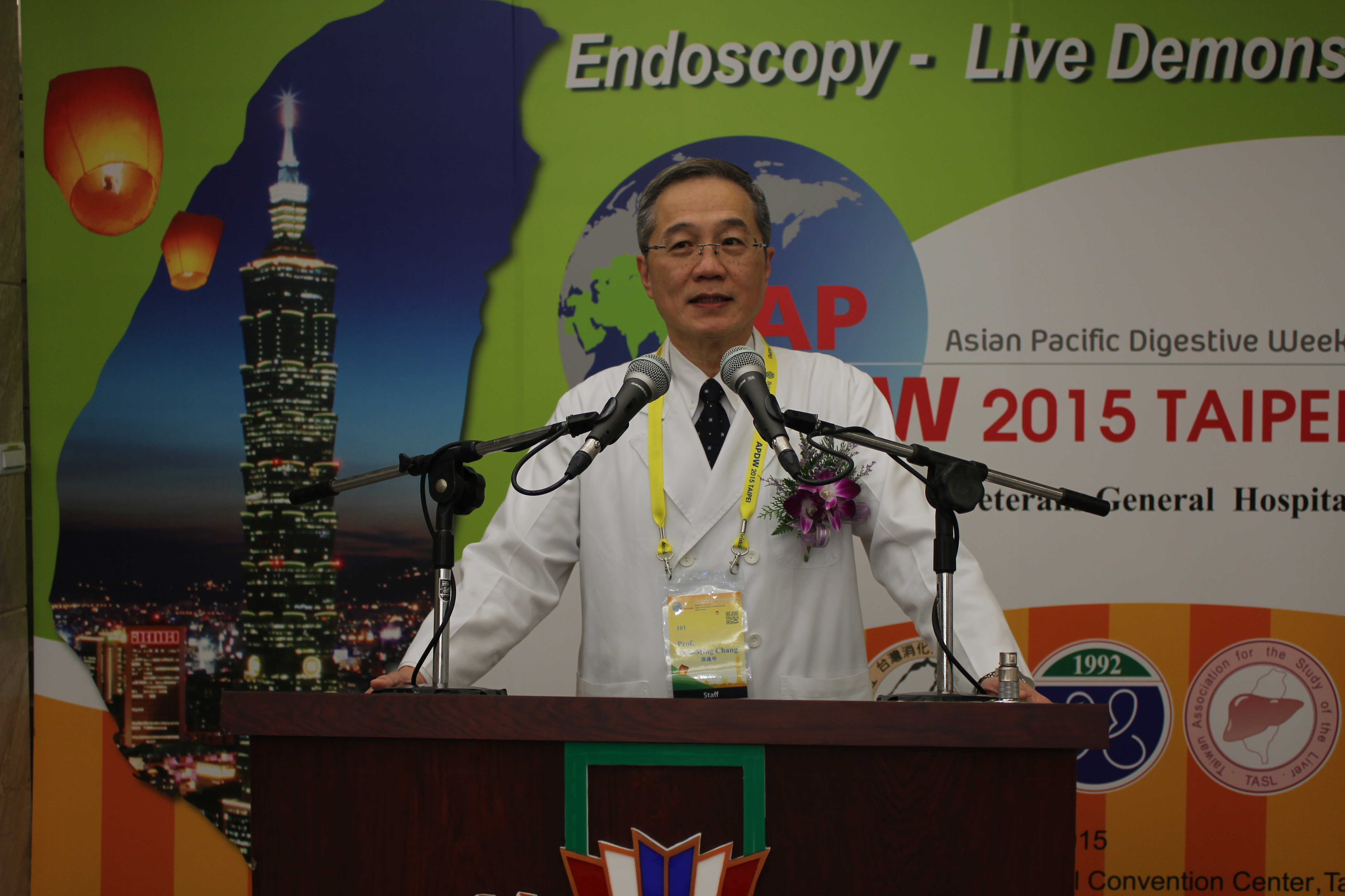 The superintendent of TVGH made the welcome speech to all the member of Asian Pacific Digestive Society of Gastroenterology.