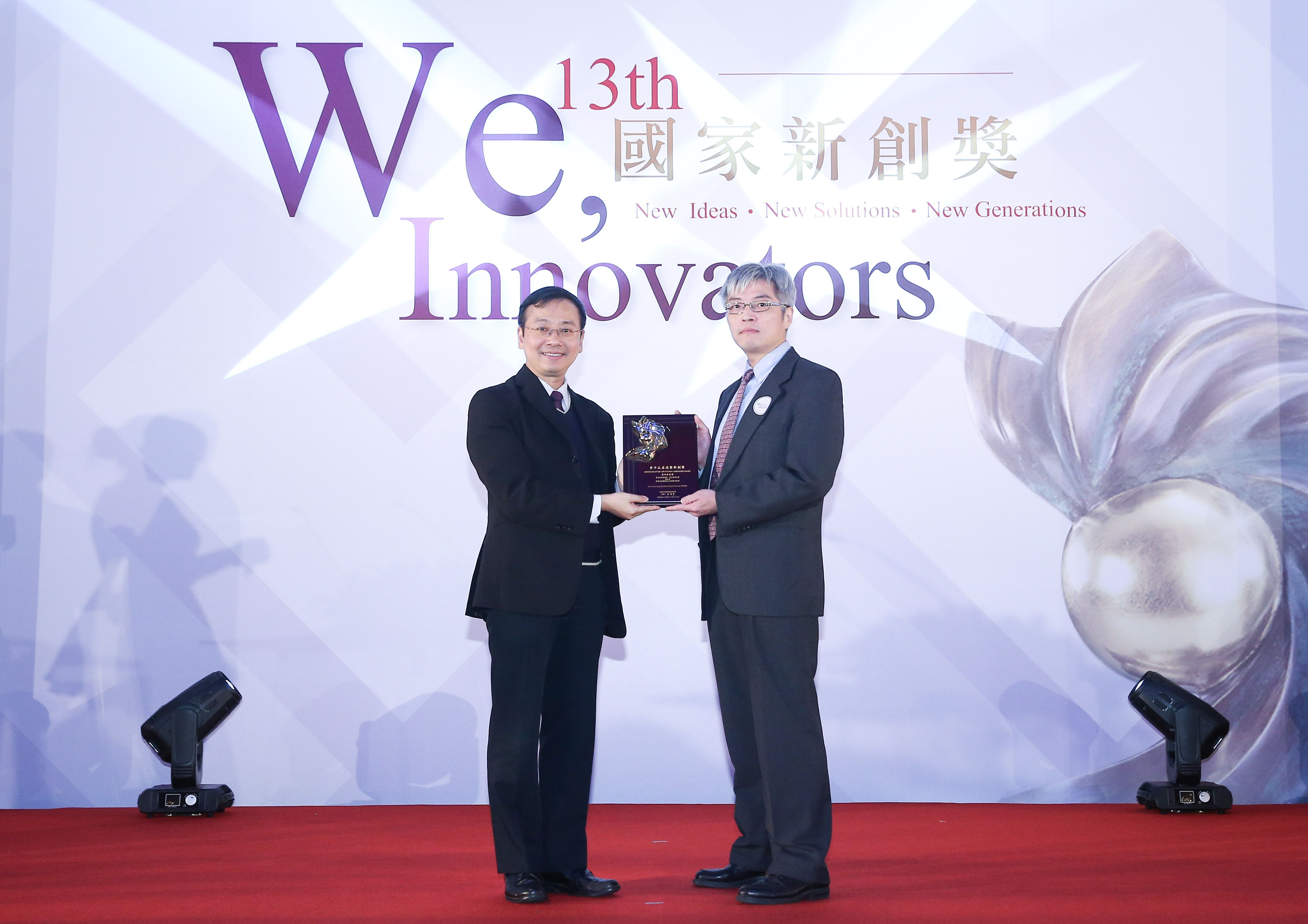 Assoc. Prof. Keng-Li Lan won the 13th Innovators Awards