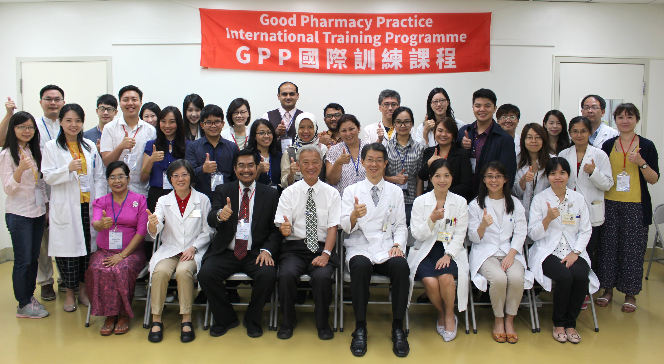 2018 Good Pharmacy Practice (GPP) International Training Programme at Taipei Veterans General Hospital hosted by FAPA Foundation.