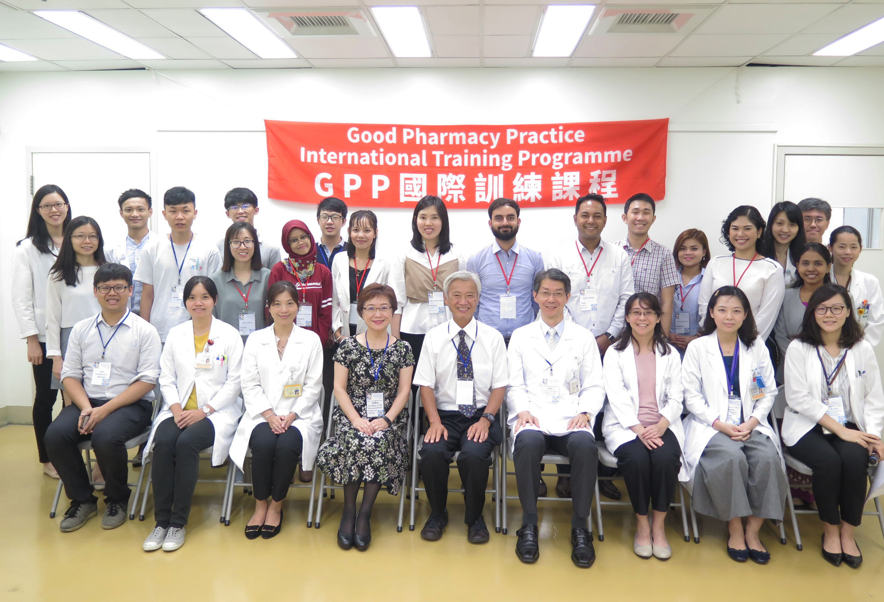 2019 Good Pharmacy Practice (GPP) International Training Program at Taipei Veterans General Hospital hosted by FAPA Foundation.