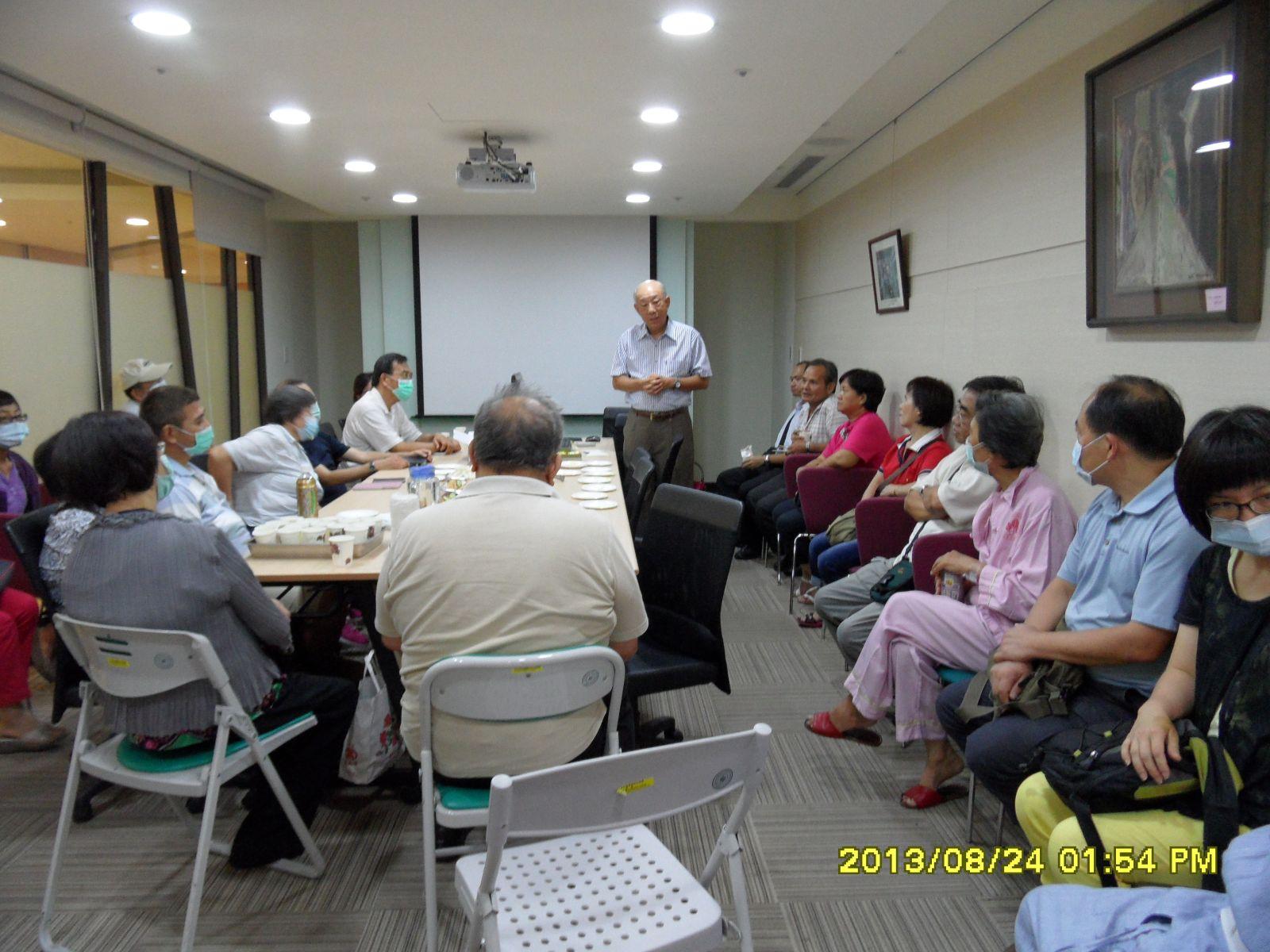 2013年8月24日肝移植病友聯誼會